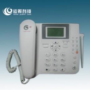 批量供应宜居通配套2G/3G网络安防电话机TD08