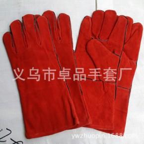 14寸红色牛二层皮焊工劳保手套 作业防护长牛皮电焊手套