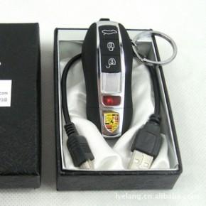 礼品装/保时捷钥匙/电子点烟器/USB充电打火机/创意防风批发义乌