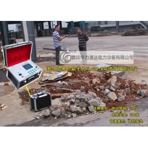 HL-2132电缆故障轻松解决路灯电缆故障