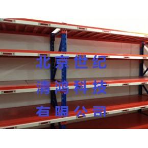 北京世纪清鸿专业生产无纸化电子数字标签