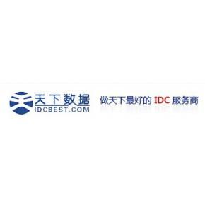 香港服务器月租