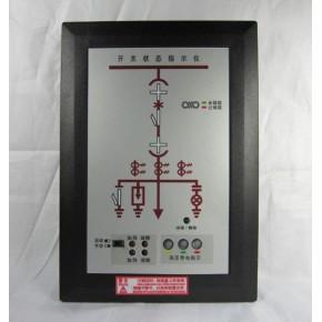 上海沪彬电子科技有限公司开关状态显示仪