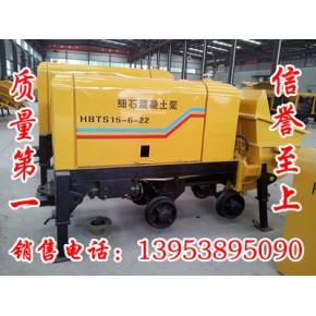 无锡江阴市适应各种环境作业的电动机混凝土泵