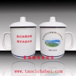 景德镇瓷器茶杯,景德镇陶瓷水杯,景德镇茶杯厂家