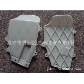 POM塑料组件 电器塑料件 高压电器配件