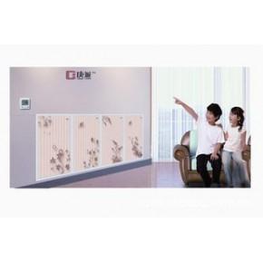 庚派碳晶墙暖 碳晶电热板