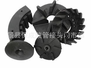 尼龙叶轮盖板橡胶叶轮盖板-景县保成胶管液压气动附件厂