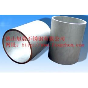 浙江供应不锈钢大管丨厚管   |  五金制品用不锈钢管