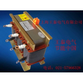 上海王泰供应用电抗器CKSG