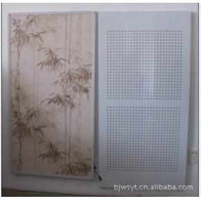 远红外线碳纤维墙暖 节能环保安全暖墙 远红外线暖墙