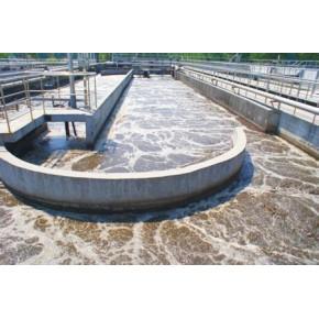 重庆医药废水处理,生活废水处理,工业废水处理