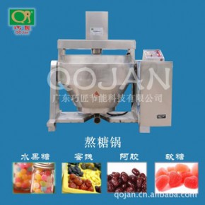 巧匠牌QJ-AT制造水果糖和糖类(可倾倒式锅)