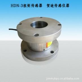 HDN-3扭矩传感器,力矩传感器,大量程扭矩传感器
