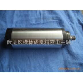 热卖外径110,3.0KW磨头电主轴