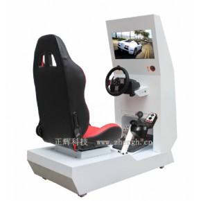 汽车模拟驾驶游戏智能学车软件-学车宝