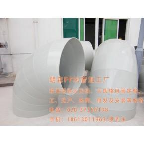 塑料排风管价格低质量好