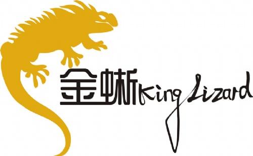 廣州金蜥廣告有限公司