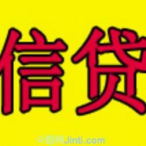 武汉借款公司