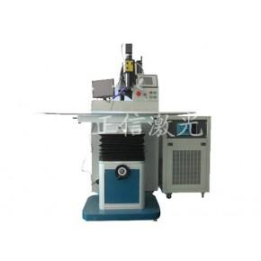 福建浙江江苏受欢迎的焊接设备全自动激光焊接机