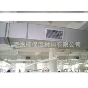 规格齐全彩钢酚醛复合风管 单面彩钢酚醛复合风管
