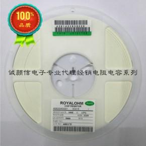 (代理厚生UniOhm)1210贴片电阻系列
