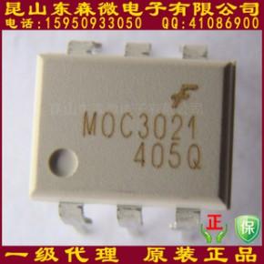 仙童一级代理光耦MOC3021M MOC3021