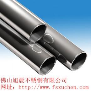 江门供应汽车排气用不锈钢管  不锈钢消声器用管