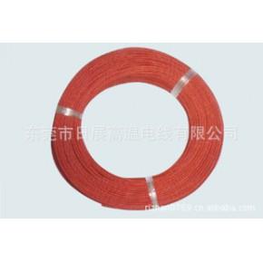 UL3122硅胶编织线 高耐氟塑电线 温铁氟龙电线 高温硅胶电线