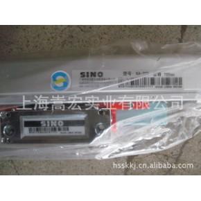 广州诺信光栅尺SINO,KA-300量程470mm 信和光栅尺,5um电子尺