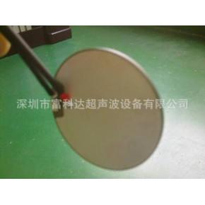超声波陶瓷晶片  /各种超声波雾化美容换能器