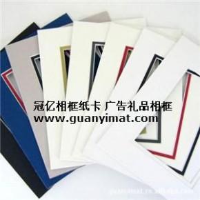 相框卡纸  卡纸相框  100%环保纸相框  礼品纸相框