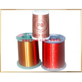 漆包铝线、裸铜线、扁铜线、三层绝缘线、绞合线、波璃丝包线