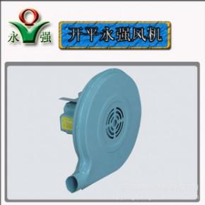 180W油气灶风机 无锡式厨房柴油灶专用中压鼓风机