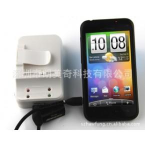 3000毫安手机智能移动电源充电宝 八大功能 工厂生产批量