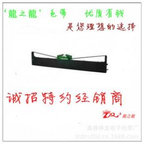 优质打印机色带:好利获得、南天、PR-2/B/E