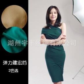 宇丰丝绸19mm真丝弹力建宏绉面料服装布纯色