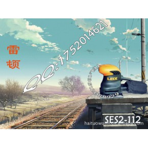 SES2-112 德国雷顿电动工具 雷顿平板砂光机 海拓五金