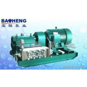 3ZH80型高压往复泵