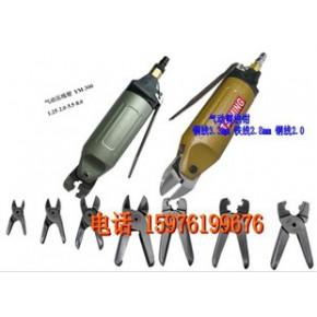 气动压线钳、气动夹线钳、端子钳、气动奶嘴钳