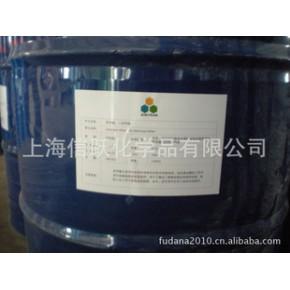 上海信躍化學品有限公司