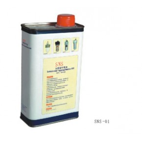 SNS神驰气动 气源处理元件 油雾器专用油 SNS-01
