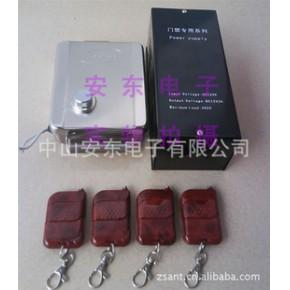 遥控电控锁/电控锁/遥控静音锁/遥控电锁/铁门防盗门 遥控电子锁