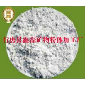 天然水镁石/水镁石纤维