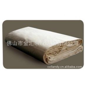 适用于家纺全棉坯布 半精梳