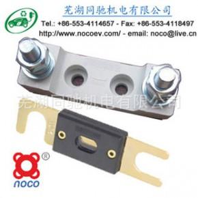 保险+安装底座 叉栓式保险丝 插栓式熔断器 车用保险丝