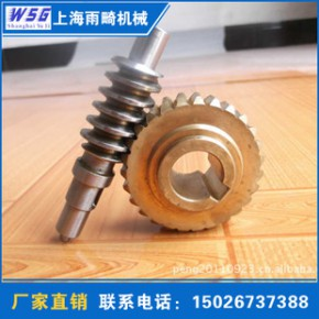 WSG-20110310滚齿加工 工业铜蜗轮蜗杆非标铜齿轮