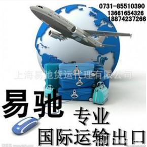 上海港到世界各港口国际海运,可走散货,和整柜