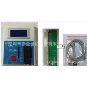 产品开发 芯片解密 代理义隆烧录器