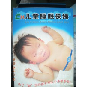 儿童睡眠保姆 换季节的好产品 电子感应器 电子产品加工